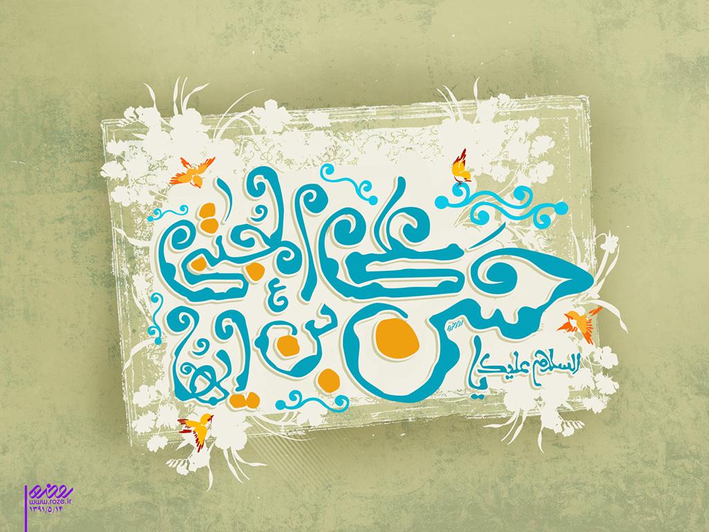imam_hassan91_2
